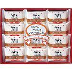 (まとめ)牛乳石鹸 ゴールドソープセット B2065588 B3065096【×3セット】