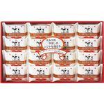(まとめ)牛乳石鹸 ゴールドソープセット B2083599 B3083037【×2セット】