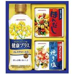 (まとめ)味の素 バラエティ調味料ギフト B2042540 B3041047【×3セット】