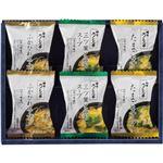 (まとめ)ろくさん亭 道場六三郎 スープギフト C8265018【×3セット】