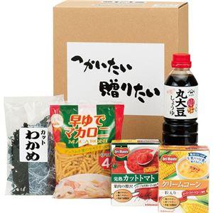 (まとめ)便利食品ギフトEセットB2056579B3054086B4058608【×3セット】