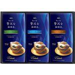 (まとめ)AGF ちょっと贅沢な珈琲店ドリップコーヒーギフト B3052064【×2セット】