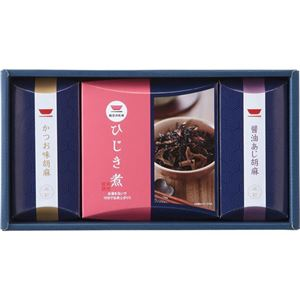 (まとめ)楽々奏菜 お惣菜ギフト B3056116【×2セット】