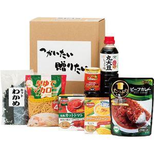 (まとめ)便利食品ギフトEセットB2073608B3071108B4076605【×2セット】