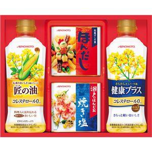 (まとめ)味の素バラエティ調味料ギフトC7263520C8257027C9255587【×2セット】