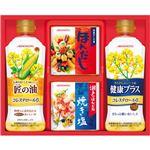 (まとめ)味の素 バラエティ調味料ギフト C7263520 C8257027【×2セット】