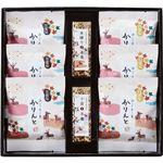 (まとめ)銀座鹿乃子 和菓子詰合せ L2125020【×2セット】
