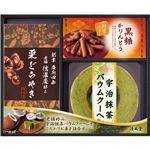 (まとめ)慶応四年創業 信濃屋 清風堂 和菓子詰合せ C8239058【×2セット】