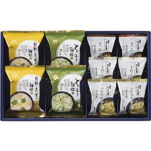 (まとめ)ろくさん亭道場六三郎スープ・雑炊ギフトB3089075B4093527【×2セット】