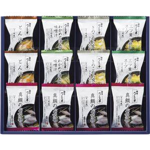 (まとめ)ろくさん亭道場六三郎スープギフトB3089089B4093510【×2セット】