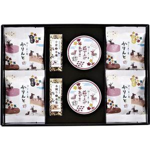 (まとめ)銀座鹿乃子 和菓子詰合せ B3088015【×2セット】
