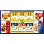 味の素 バラエティ調味料ギフト B2114516 B3111054