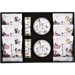 銀座鹿乃子 和菓子詰合せ B3107016