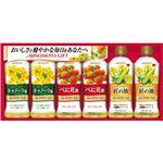 味の素 べに花油&バラエティオイルギフト C8257080