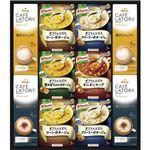 味の素 ギフトレシピクノールスープ&コーヒーギフト B3110057