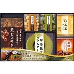 慶応四年創業 信濃屋 清風堂 和菓子詰合せ C8239065