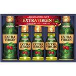 味の素 オリーブオイルエクストラバージンギフト C8255075