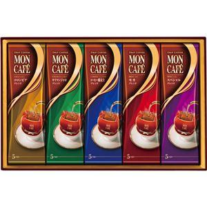 モンカフェドリップコーヒー詰合せC8245069C9244528