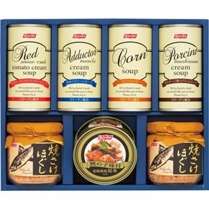 ニッスイ 缶詰びん詰スープ缶ギフトセット C8266114