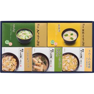 ろくさん亭 道場六三郎 スープ・雑炊ギフト C8265050 C9263628
