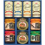 ニッスイ 缶詰びん詰スープ缶ギフトセット C8266128