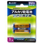 4個セット Lazos アルカリ乾電池 9V形 10本入り B-LA-9VX1X4