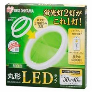 アイリスオーヤマ 丸形LEDランプ 3040 昼白色 LDCL3040SS/N/29-CP