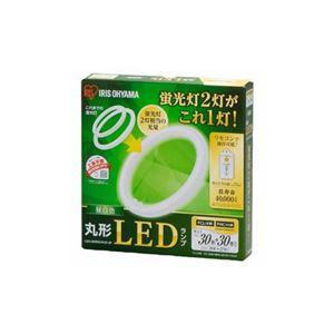 アイリスオーヤマ 丸形LEDランプ 3030 昼白色 LDCL3030SS/N/23-CP