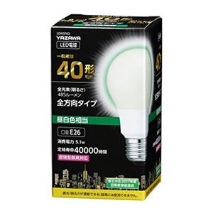 5個セット YAZAWA 一般電球形LED 40W相当 昼白色 LDA5NGX5