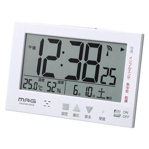 マグ 電波時計 エアサーチ ミチビキ M80512514