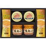 缶詰・びん詰・ふかひれスープセット B4112577