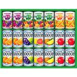 フルーツ+野菜飲料ギフト C9248608