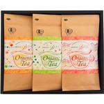 (まとめ)茶師六段の作った有機栽培茶詰合せ C9040539【×2セット】