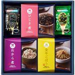 (まとめ)お惣菜ギフト B4091604【×2セット】