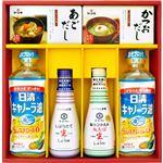 (まとめ)調味料アソートギフト B4116544【×2セット】