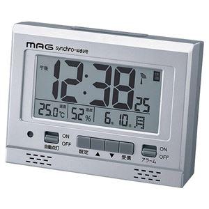 (まとめ)電波時計 エアサーチグッドライト【×2セット】