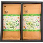 (まとめ)茶師六段の作った有機栽培茶詰合せ C9040525【×2セット】