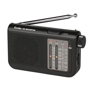 (まとめ)ケンコー・トキナー AM/FM/短波ラジオ KR-009AWFSW【×2セット】