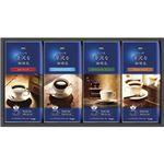 (まとめ)AGF ちょっと贅沢な珈琲店ドリップコーヒーギフト B4070587【×2セット】
