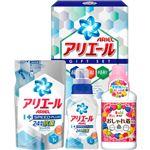 (まとめ)アリエールスピードプラス洗剤ギフト B4084588【×2セット】