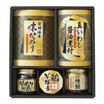 (まとめ)妙味餐賛 香雅味膳 L3169526【×2セット】