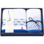 (まとめ)フェイスタオル&ウォッシュタオル ブルー C9109534【×2セット】