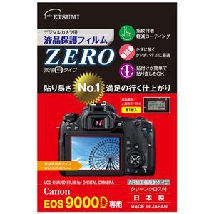 (まとめ)エツミ デジタルカメラ用液晶保護フィルムZERO Canon EOS 9000D専用 E-7354【×2セット】