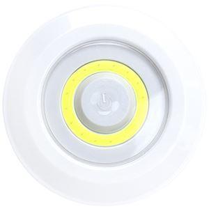 (まとめ)マクロス リモコン付室内用ライト 2P MEL-119【×5セット】