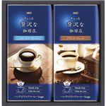 (まとめ)AGF ちょっと贅沢な珈琲店ドリップコーヒーギフト B4040580【×5セット】