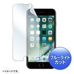 (まとめ)サンワサプライ iPhone 7 Plus用ブルーライトカット液晶保護指紋防止光沢フィルム PDA-FIP65BC【×5セット】