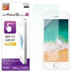 (まとめ)エレコム iPhone SE/液晶保護フィルム/スムースタッチ/光沢 PM-A18SFLSTGN【×5セット】