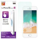 (まとめ)エレコム iPhone SE/液晶保護フィルム/スムースタッチ/反射防止 PM-A18SFLSTN【×5セット】