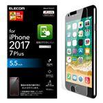 (まとめ)エレコム iPhone8Plus/フィルム/防指紋/反射防止 PM-A17LFLFT【×5セット】