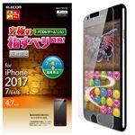 (まとめ)エレコム iPhone8/フィルム/ゲーム用/反射防止 PM-A17MFLGM【×5セット】